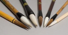 Nové štětce a další zboží pro kaligrafy