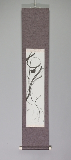 hanging scroll touzai nanboku